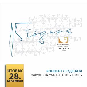 Koncert i izložba studenata Fakulteta umetnosti