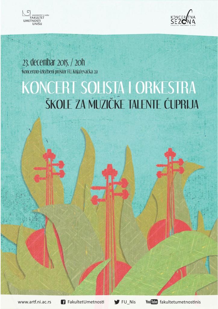 Plakat SMT Cuprija WEB