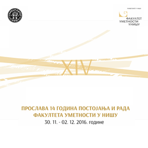 Koncert profesora i saradnika povodom Dana Fakulteta umetnosti u Nišu